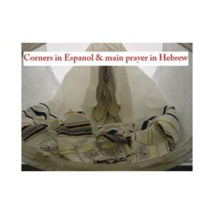 El Tallit New covenant prayer shawl in Spanish Espanol 73″*33″