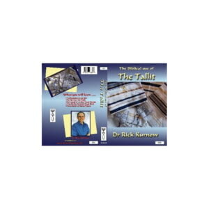 Biblical use of the Tallit prayer shawl DVD By Rick Kurnow