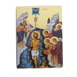 The Baptism Unframed Icon IC405