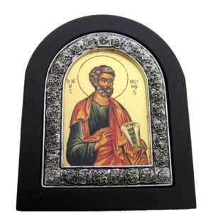 Saint Peter The Apostle Framed Icon IC124