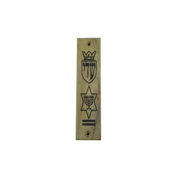 Olive Wood Shadai(God), Menorah & Star Mezuzah OWM03