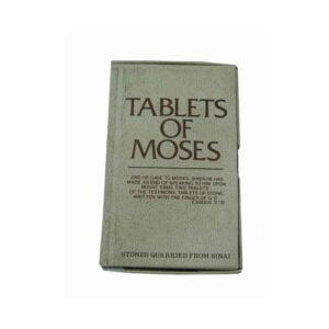 Tablets of Moses – Sinai Stone