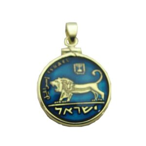 Two Sided Half Shekel Collectible Coin Pendant