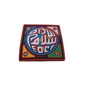 Peace-Shalom-Salam Magnet Picture CM05