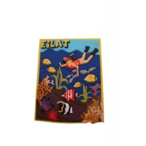 Eilat Magnet Picture CM12