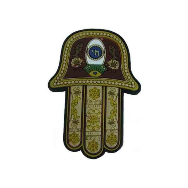The Hand (Khamsa) Magnet Picture CM17