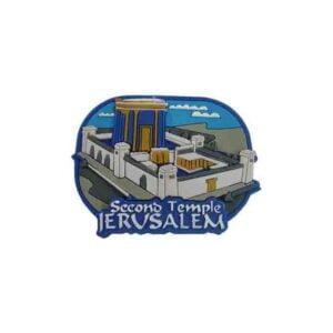 Second Temple Jerusalem Magnet Picture CM25