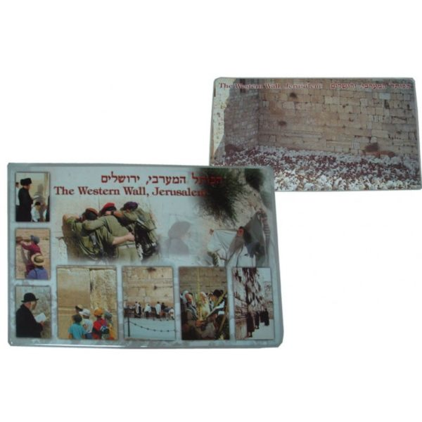 The Western Wall Placemat DM009