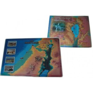 Jesus Ministry In The Galilee-HolyLand Placemat DM016