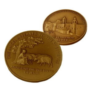 B2000 Shepherds Field Coin Bronze – Three Sizes – SHB60MM