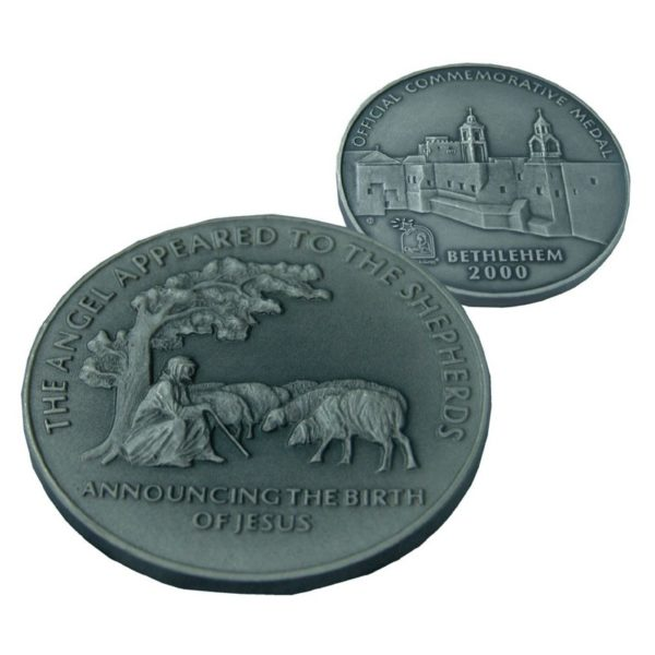 B2000 Shepherds Field Coin Patinated – Three Sizes – SHP60MM