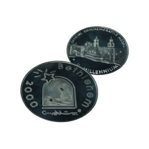 B2000 Logo Coin – Three Sizes – Silver Plated LS60MM