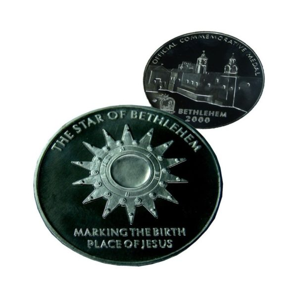 B2000 Star Coin – Three Sizes – Silver Plated – SS60MM