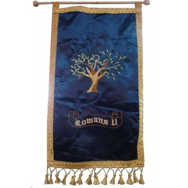 Wall Banner-Olive Tree-Navy Color-WBOT