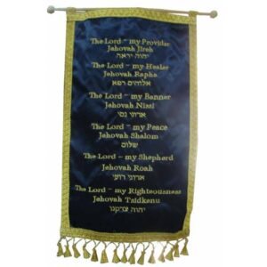Wall Banner-The Lord-Navy Color-WBLP