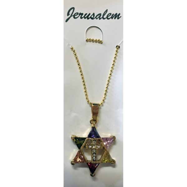 Star of David Cross Pendent W/Chain Gold Plated