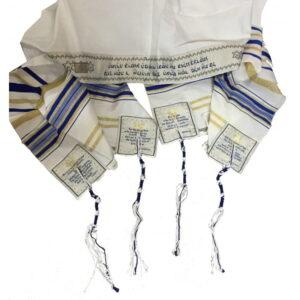 Prayer Shawl Messianic Christian Sign Tallit Hebrew English