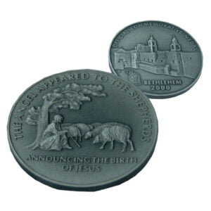 B2000 Shepherds Field Coin Silver Plated -Three Sizes- SHS60MM