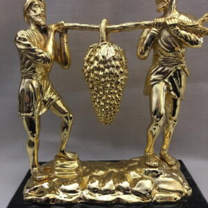 Gold Plated Joshua and Caleb Sculpture