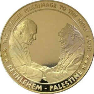 Pope John Paul 2nd- visit to The Holy Land Commemorative Meda