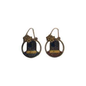 Bethlehem 2000 Logo Round Brass Hanger BLHG1-2