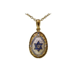 Star of David With Faberge Style Enamel Pendant