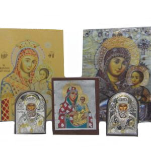 Christian Iconography