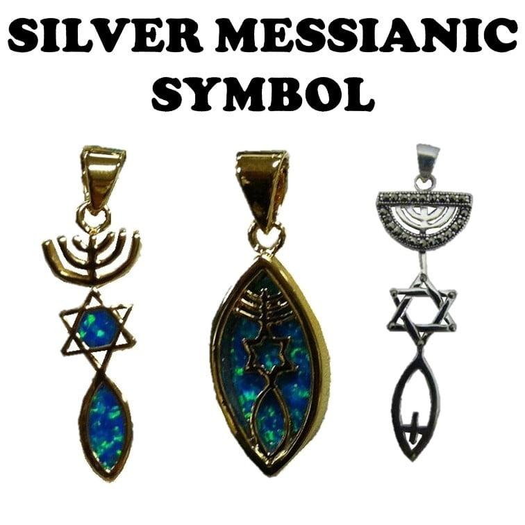 Silver Messianic Symbol
